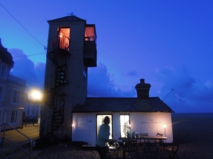 The Lookout Tower at night